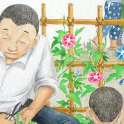 man garden